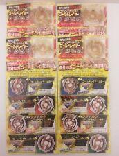TAKARA Beyblade Burst Gold Layer Set Gold Valkyrie Ragnaruk Spriggan Kerbeus