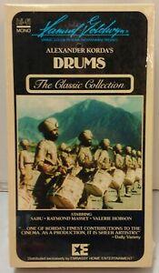 Drums - AKA The Drum (1938) Alexander Korda - VHS - FACTORY SEALED