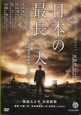 The Emperor in August DVD Masahiro Motoki Tori Matsuzaka War NEW R3 Eng Sub