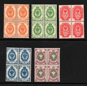 Finland - Sc# 70 - 74 MH Blocks(4) /(#73 several seps/rep)  -  Lot 0421044