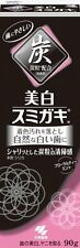 The Power of charcoal Friendly to the teeth Whitening Sumigaki 90g From Japan
