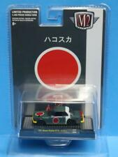M2 Machines 1:64 Hobby Exclusive 1971 Nissan GT-R / 0 FIGHTER PLANE LE CHASE CAR