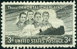 USA 1948 (3 for $1 Sale) - Four Chaplains and Sinking S. S. Dorchester - #956