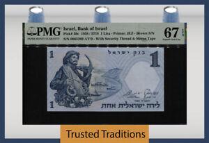 TT PK 30c 1958 ISRAEL BANK OF ISRAEL 1 LIRA PMG 67 EPQ SUPERB GEM UNCIRCULATED!