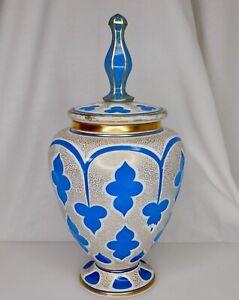 Bohemian White Glass Cut to Blue Opaline Covered Jar -  84478