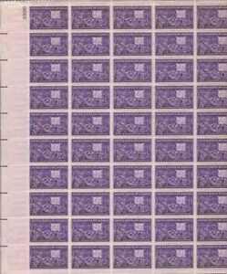 US Stamp - 1944 Motion Pictures 50 Stamp Sheet MNH Scott #926