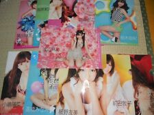 AKB48 ClearFile Set JAPAN LIMITED!