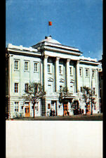 MOSCOU (RUSSIE) HOUSE of TRADE UNIONS en 1969