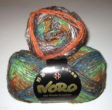 100 gram ball of NORO SILK GARDEN SOCK lambs wool silk knitting yarn color #417