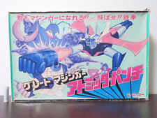 Be a Great Mazinger !! Atomick Punch INITIAL TOY NIKKO Robot Z Rocket F/S