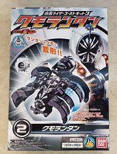 Bandai Masked Kamen Rider Ghost Gadget #2 Kumo Lantern Eyecon Candy Toy MISB