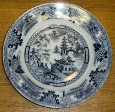 Antique V&B Villeroy & Boch Wallerfangen Germany Transfer Plate - VIL37 - 8 3/8""