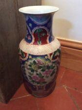 "Vintage Oriental ceramic vase, tall 14.5"" , birds, butterflies, flowers vgc"