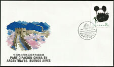 1985 China Participation In Argentina Buenos Aires Stamp Expo Panda Stamp Cover