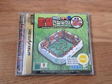 Soccer Become The Coach for The National Team SEGA SATURN Japan Import