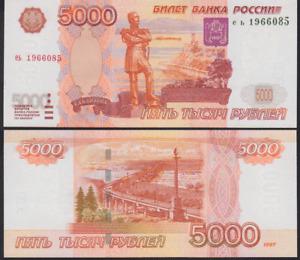 Russia 5000 Rubles 1997 UNC