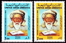 UAE 1987 ** mi.239/40 poet poet Ali Al Owais