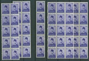 [PG55] Indonesia 1953 the good stamps very fine MNH (50x)