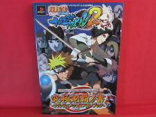 Naruto Shippuden: Ultimate Ninja 5 Master Book / PS2
