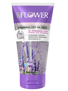 Agiva Face Wash Gel Lavender Water Hydrating Salicylic Acid Oily Skin 150 ml