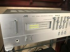 JVC A-X2 Stereo Integrated Amplifier (1980) Vintage Made in Japan