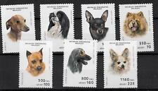 (W1252) MADAGASCAR, 1991, DOGS, MI 1299/05, MNH/UM, SEE SCAN
