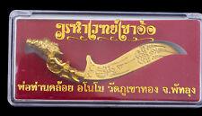 Amulette Thaï Meed Mor dague couteau  LP Khloi Wat phukhaothong Protection 1151
