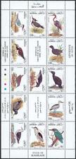 Bahrain 1993 ** Mi.498/510 Klbg. Vögel Birds