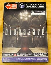BIOHAZARD 1 REMAKE - GAMECUBE GC GAME CUBE - NTSC JAPAN - RESIDENT EVIL