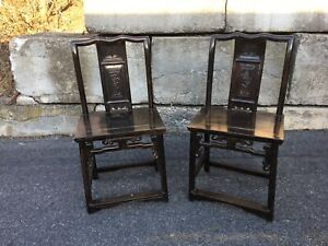 Vintage Ming Chairs Handcarved China Rosewood Elegant Set of Two