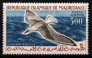 MAURITANIA 1961 - AIRMAIL / BIRDS 500 Frs  MNH