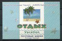 30660) RUSSIA 2004 MNH** EUROPA Scott#6838 booklet -