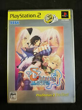 Shining Tears THE BEST - Playstation 2 - 2005 - Japan PS2 Import