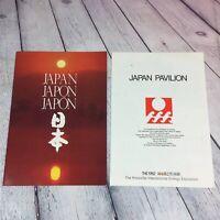 Vintage Japan Pavilion 1982 Worlds Fair Paper Booklets Brochures Souvenirs