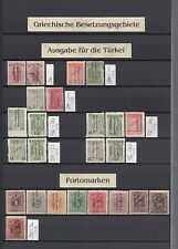 Griechenland Besetzungsgebiet Türkei, Insel Lemnos  Mi. KW 150,00 Euro