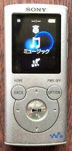 Sony Walkman NW-E052 Silver 2GB