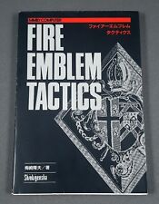 FIRE EMBLEM TACTICS GUIDE BOOK COMPLETE Strategy Famicom FC Japan NES US Seller