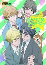 TV Animation Hitorijime My Hero Official Prelude Book Japan Japanese