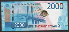 Russia 2000 Rubles 2017 UNC NEW