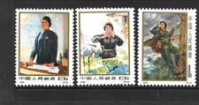 CHINA - PRC Sc 1114-6 NH issue of 1973 - N15 - WOMEN'S DAY