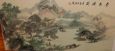 HUGE CHINESE ORIGINAL RIVER VILLAGE LANDSCAPE SCENE WATERCOLOR PAINTING SIGNED
