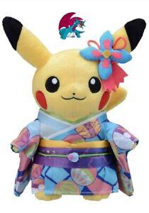 Pokemon Center Kanazawa Pikachu Japan NEW Pokemon 2020 Stuffed doll