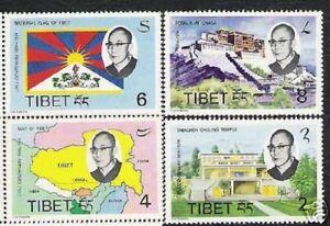 TIBET 2 4 6 8 SRANG 1974 DALAI LAMA GOVT.IN EXILE UPU COMPLETE STAMPS CHINA SET