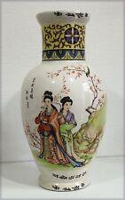 JAPON, important Vase avec un décor floral et des textes. H: 35 cm