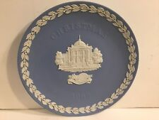 Wedgwood Christmas Plate 1985 Tate Gallery - Mint