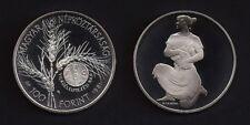 HUNGARY 100 FORINT 1981 FAO KM621 UNCIRCULATED