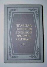 Rare Book Manual MARSHAL GENERAL UNIFORM Wearing Rank Emblem Russian Army NAVY