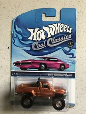 Hot Wheels 2014 Cool Classics 1987 Toyota Pickup Spectrafrost Orange 2/30 VHTF