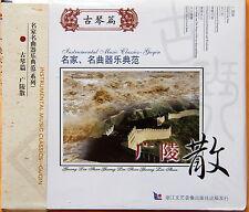 CD musique chinoise-Gu Qin-Guqin-Chinese music-Música incordia-Musik ist penibel