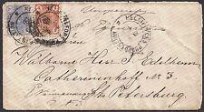 Finland 1875 5p,20p sg 67,75 used env Helsingfors 29 May 1880 to Petersbury